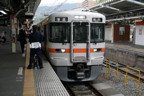 静岡トレインフェスタ04