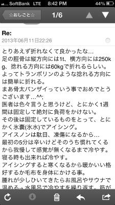 sIMG_0125.jpg