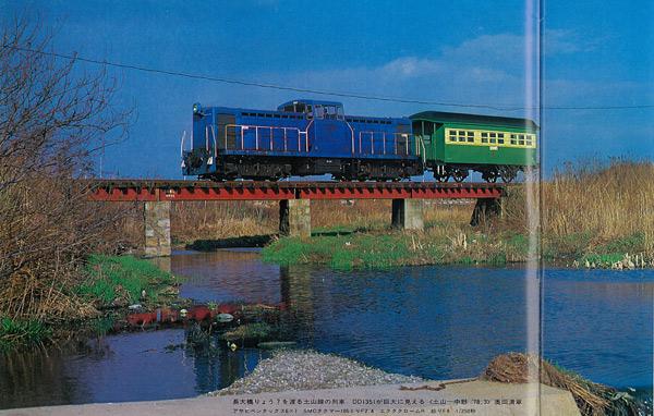 0129rail-3.jpg