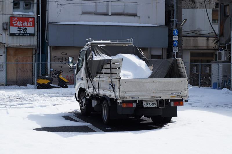 0209yukidoke2.jpg