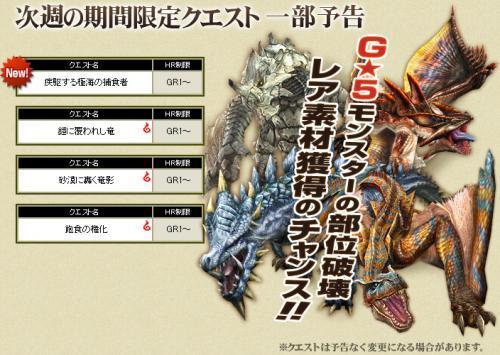 nextweek_130828_convert_20130827204445.jpg