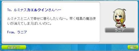 Maple130822_170958.jpg