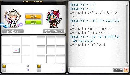 Maple130822_230539.jpg