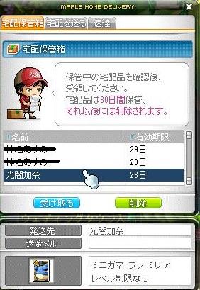 Maple131008_122945.jpg