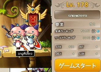 Maple140123_093647.jpg