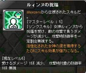 Maple140123_093834.jpg