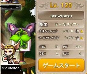 Maple140124_121124.jpg