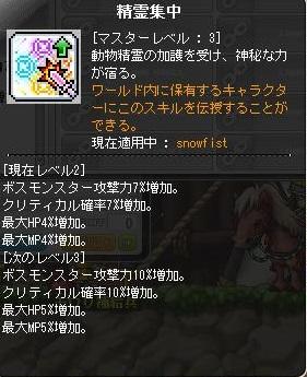 Maple140124_121143.jpg
