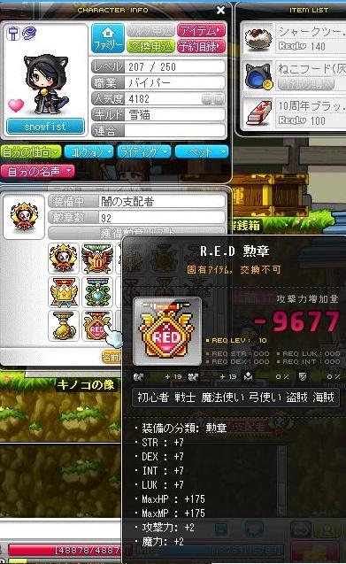 Maple140131_212920.jpg