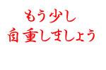 2011-02-03_16-17-31_entry-10788929977_o0150010011023900939.jpg