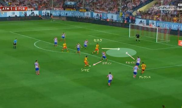 goal0823-1.jpg
