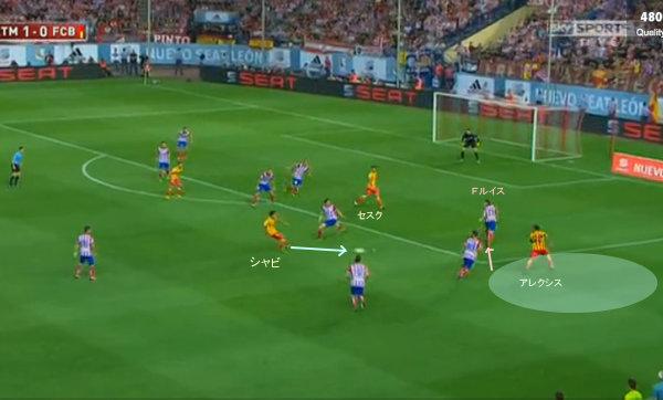 goal0823-2.jpg