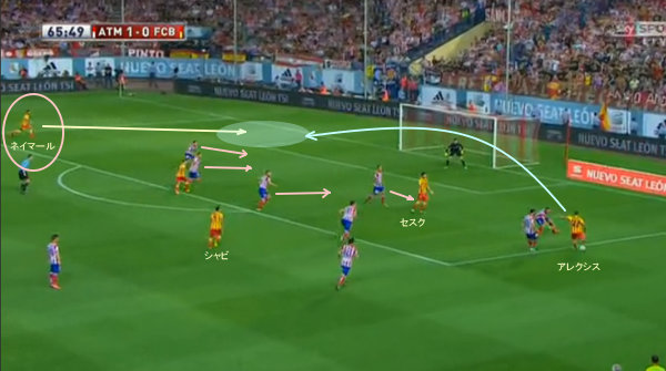 goal0823-3.jpg