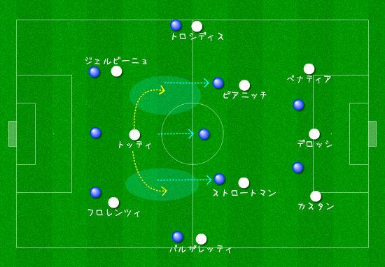 kamiawase1020-2.jpg