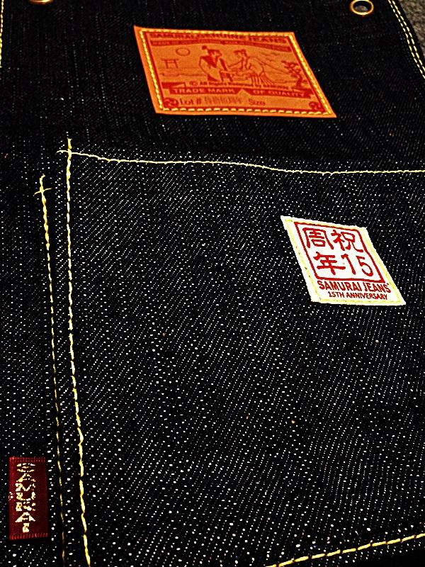 130801samurai-1.jpg
