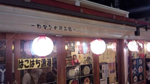 2014102506.jpg