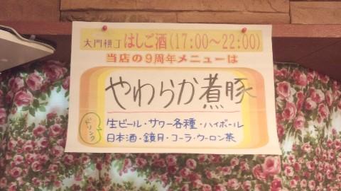 2014102507.jpg