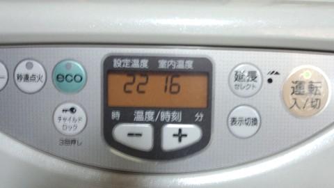 2014102801.jpg