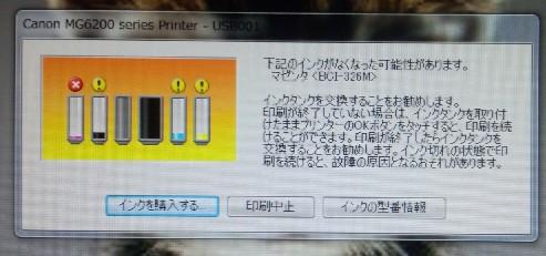 2014111503.jpg