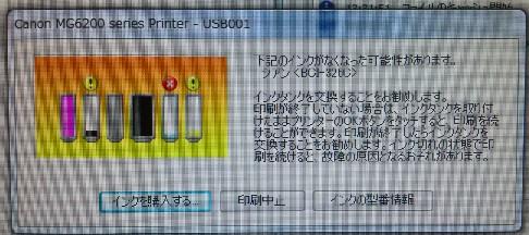 2014111504.jpg
