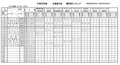 2014112103.jpg