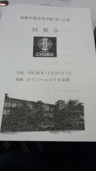 2014112405.jpg