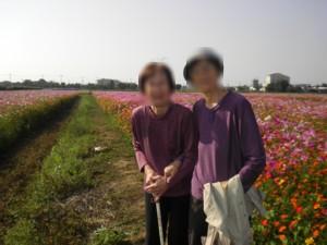sany0071-1.jpg