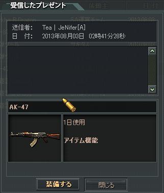 Tea|JA
