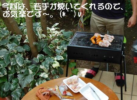 2013092502.jpg