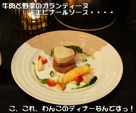2013092808.jpg
