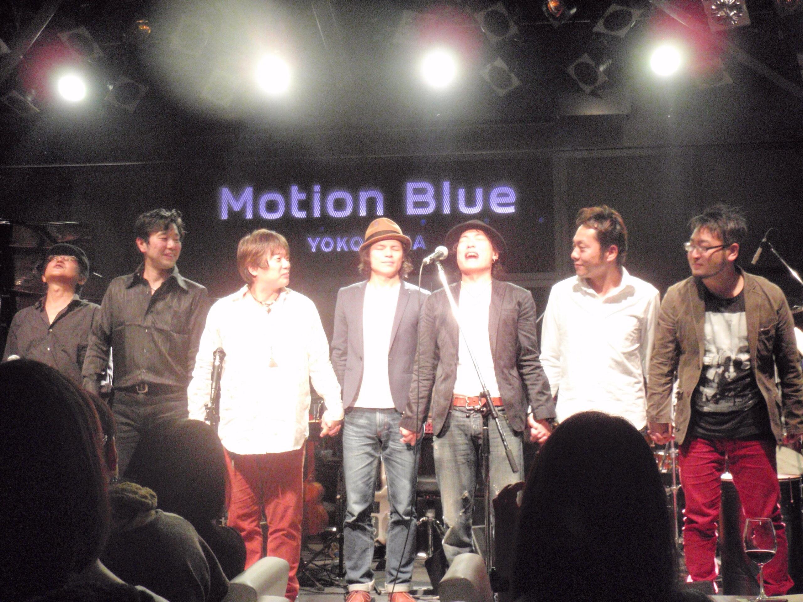 ありがとう!at Motion Blue