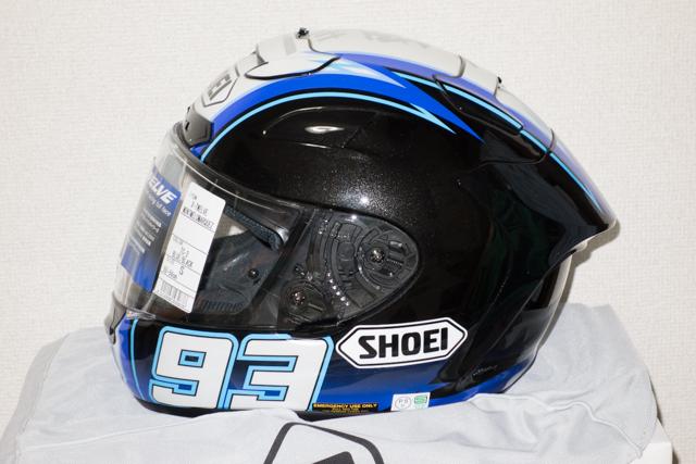 Marc Marquez Helmet Replica