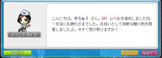 Maple130408_163012.jpg