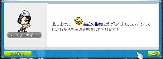 Maple130408_163018.jpg
