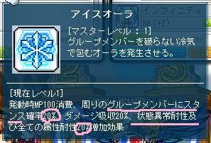 Maple130426_122650.jpg