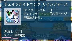 Maple130426_122718.jpg