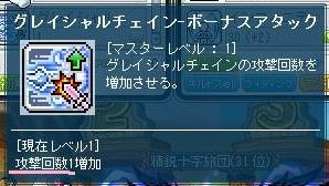 Maple130426_122729.jpg