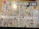 townmap-inside