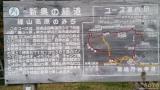 種山ヶ原(6)
