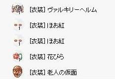 20131102_1.jpg