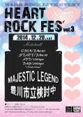 heart rock fes