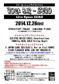 12-26-rock bar zero