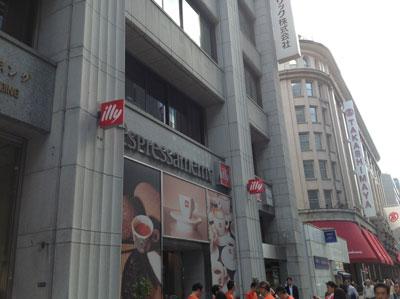 イリー 日本橋中央通り店