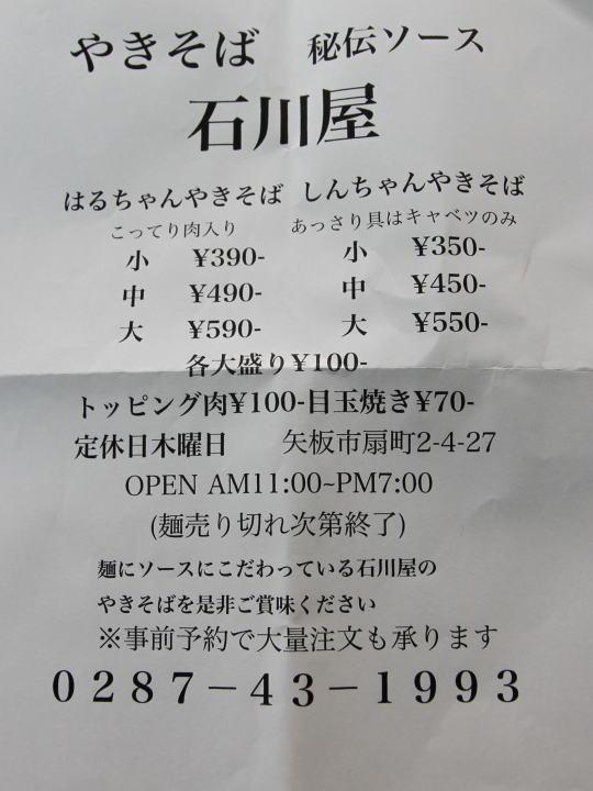 141028-01.jpg