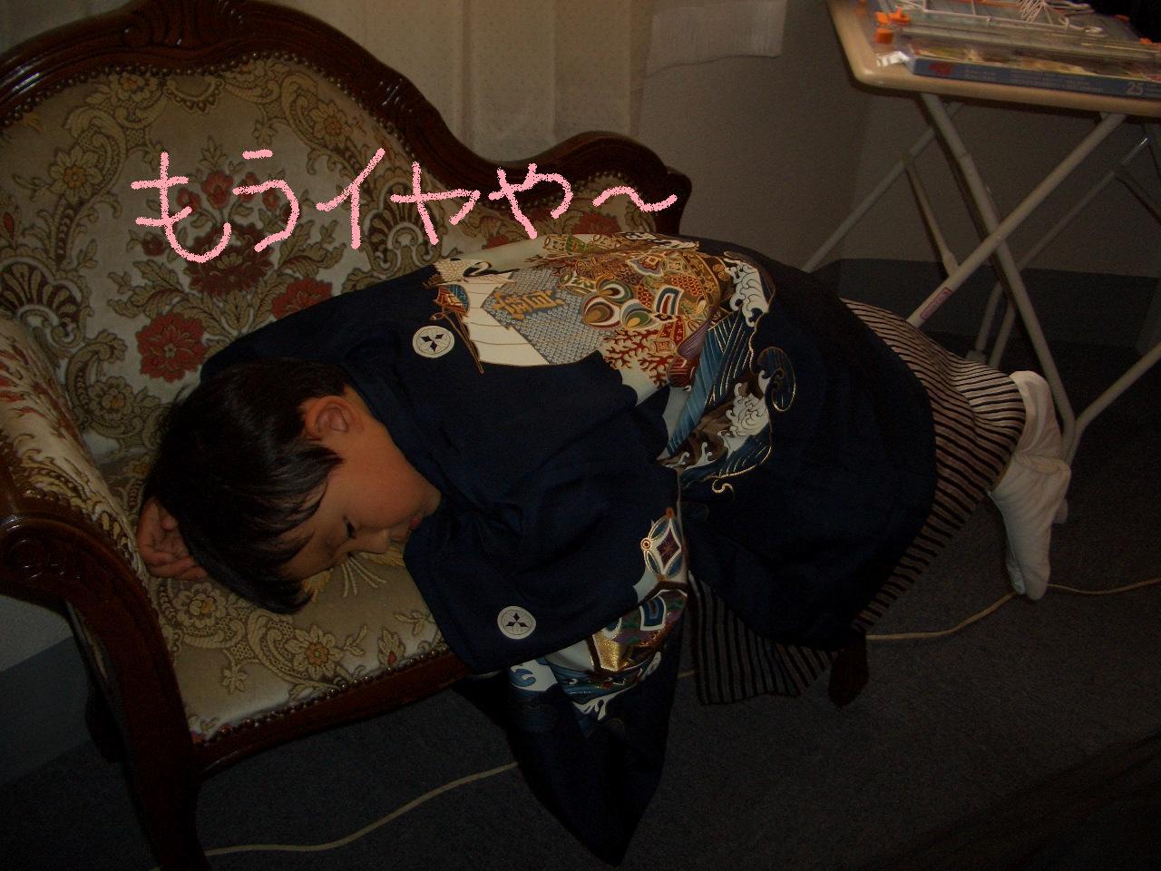 こうた(七五三 もうイヤ)