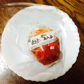 tomato kimchi 1