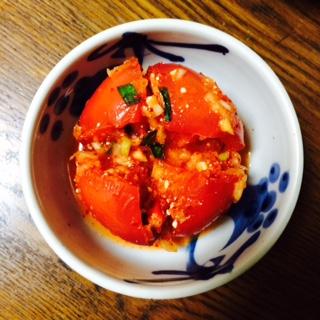tomato kimchi 2