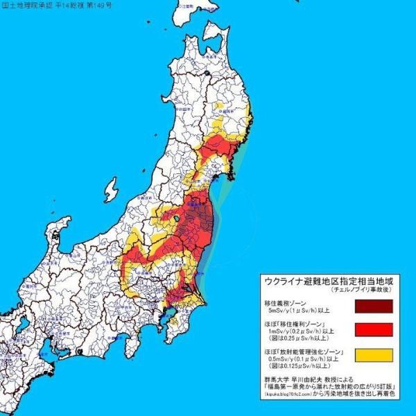 日本の汚染地図に、ウクライナでの避難基準を当てはめた地図2012年7月