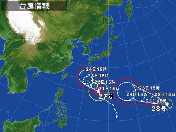 台風27号28号