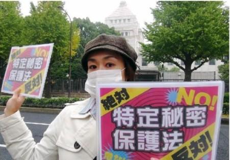 秘密保護法抗議105